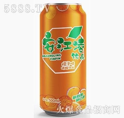 安江凌橙子味碳酸饮料500ml