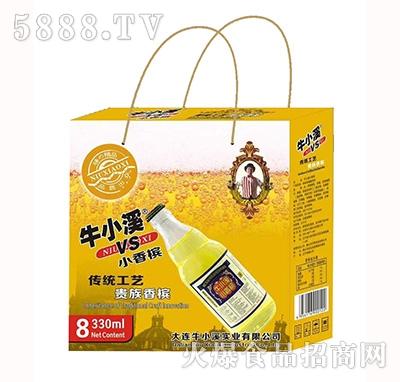 牛小溪vs小香槟饮料330mlx8瓶