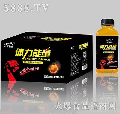 中奥饮品体力能量维生素饮料345mlx18瓶