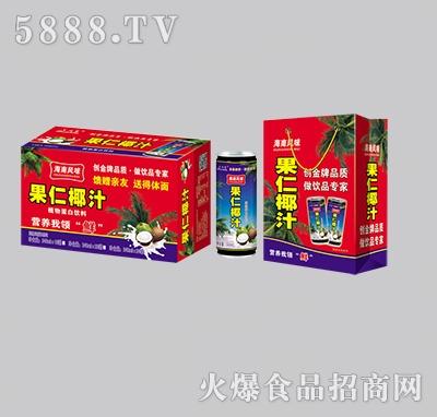 果仁椰汁(三件�b)