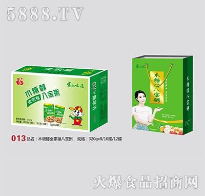 木糖醇全家福八��粥320gx10罐x12罐