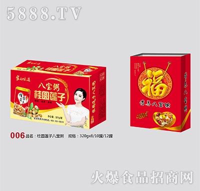 桂�A�子八��粥320gx8罐x10罐x12罐(箱�b+�Y盒)