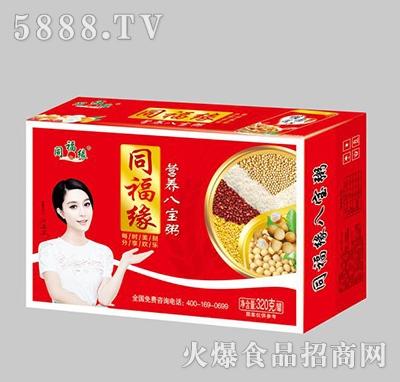 同福��I�B八��粥320g(箱�b)