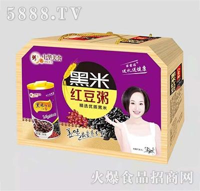 黑米�t豆粥(八角�Y盒)
