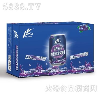 恒利康蓝莓酵素饮料