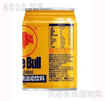 Anaiji-BuLL维生素运动饮品