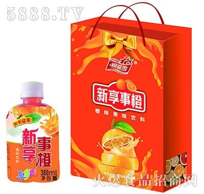 柯菲雪新享事橙橙汁380ml