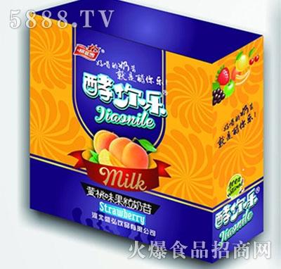 柯菲雪酵你乐黄桃味果粒奶昔礼盒