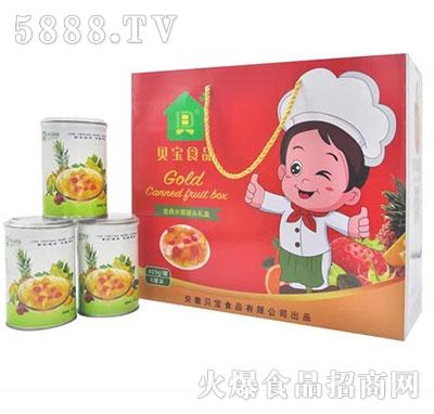 贝宝水果罐头礼盒
