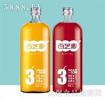百芝源果汁饮料