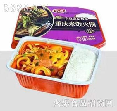 农庭泡坛酸菜重庆米饭火锅