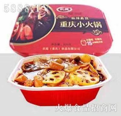 农庭麻辣素食重庆小火锅