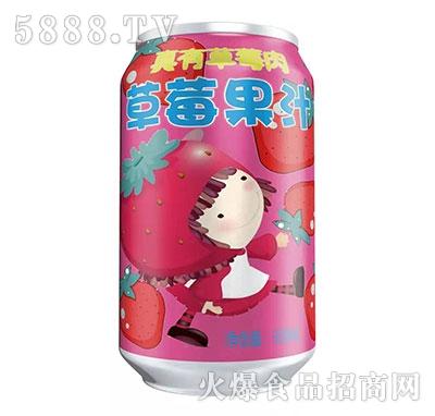 真有草莓肉草莓果汁330ml
