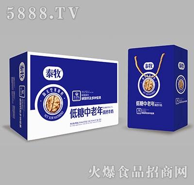 泰牧低糖中老年高钙牛奶250ml×20礼盒装产品图