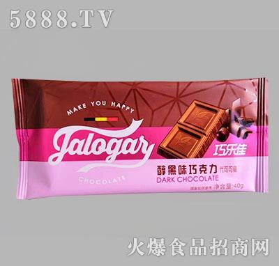 巧乐佳醇黑味巧克力代可可脂40g产品图