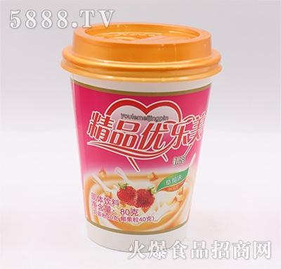 精品优乐美草莓味奶茶80克产品图