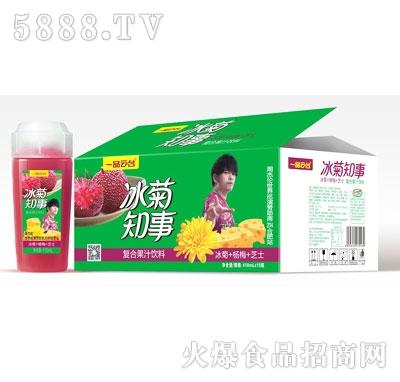 一品云台冰菊知事复合果汁饮料(冰菊+杨梅+芝士)418mlX15瓶