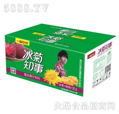 一品云台冰菊知事复合果汁饮料(冰菊+杨梅+芝士)418mlX15