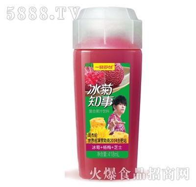 一品云台冰菊知事复合果汁饮料(冰菊+杨梅+芝士)418ml
