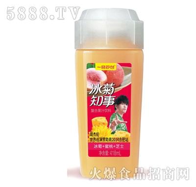 一品云台冰菊知事复合果汁饮料(冰菊+蜜桃+芝士)418ml