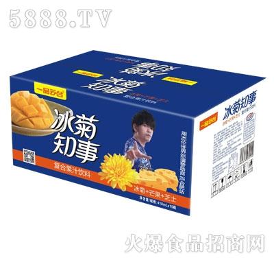 一品云台冰菊知事复合果汁饮料(冰菊+芒果+芝士)418mlX15