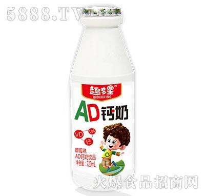 趣多星AD钙奶草莓味220ml