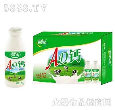 君轻AD钙奶产品图