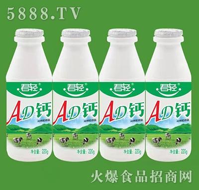 君轻AD钙奶220g产品图