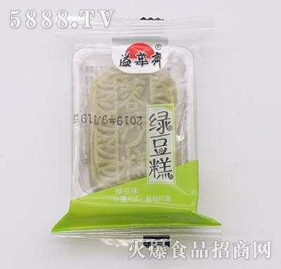 溢华斋绿豆糕绿豆味