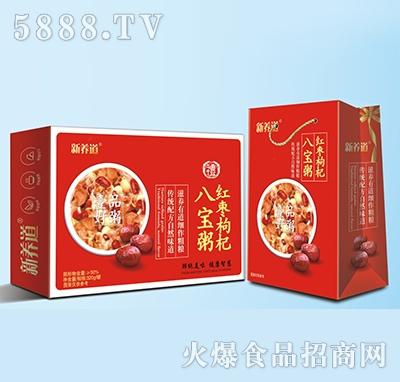 新养道红枣枸杞八宝粥320g