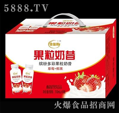 合益优果粒奶昔草莓+椰果酸奶饮品310ml×10瓶