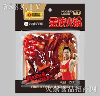 旺福王金砖火锅底料200g