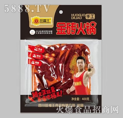 旺福王金砖火锅底料400g