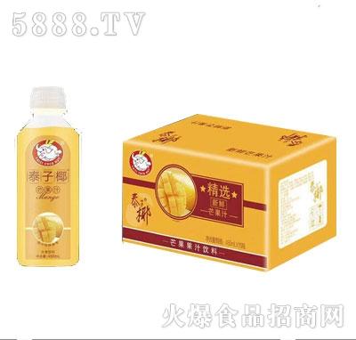 泰子椰芒果汁饮料