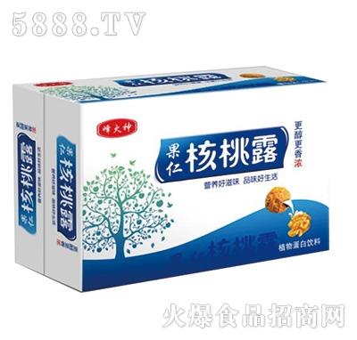峰火神果仁核桃露植物蛋白饮料240mlx16x20罐