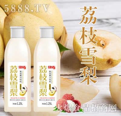 缘情荔枝雪梨复合果汁饮料1250ml