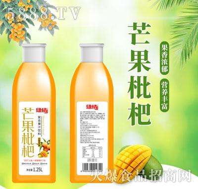 缘情芒果枇杷复合果汁饮料1250ml