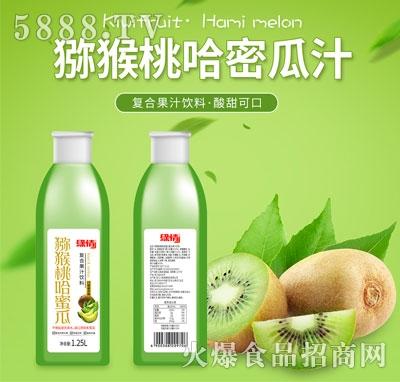 缘情猕猴桃哈密瓜复合果汁饮料1.25L