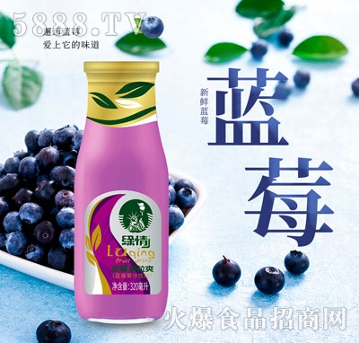 缘情蓝莓果汁饮料320ml