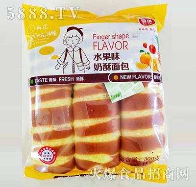 恩琪水果味奶酥面包300g