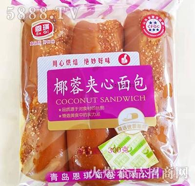 恩琪椰蓉夹心面包