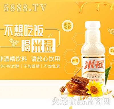 米禄发酵糯米温润蜂蜜味饮品产品图