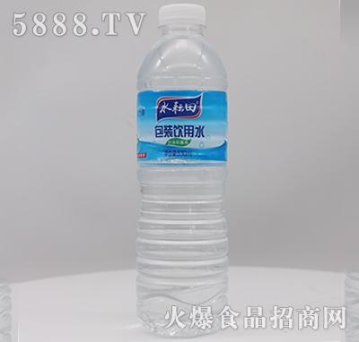 水耕田包装饮用水530ml