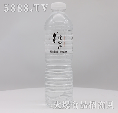 希月凉白开饮用水550ml