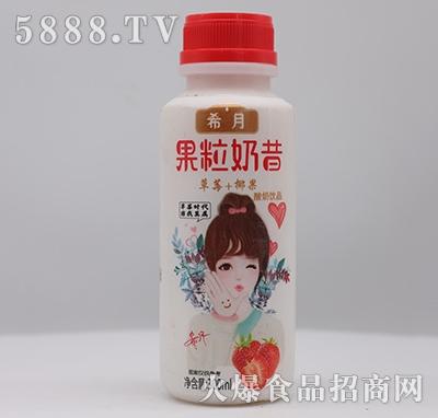 希月草莓果粒奶昔300ml