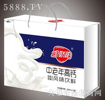 金娇阳中老年高钙风味饮料250mlx12盒