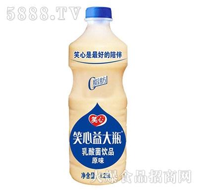 笑心益大瓶乳酸菌饮品1.25L