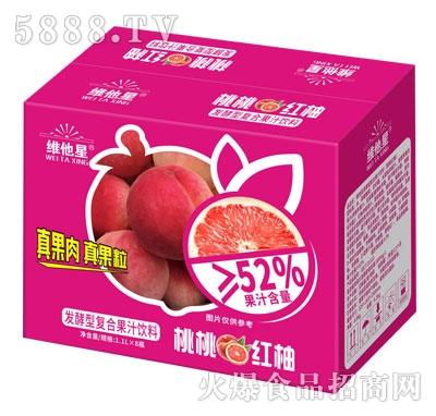 维他星桃桃红柚发酵型复合果汁饮料1.1LX8