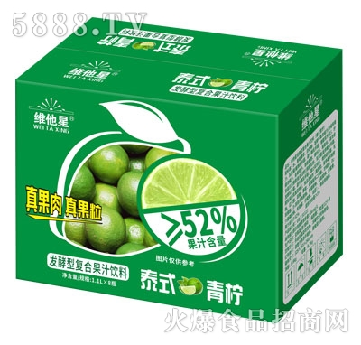维他星泰式青柠发酵型复合果汁饮料1.1LX8