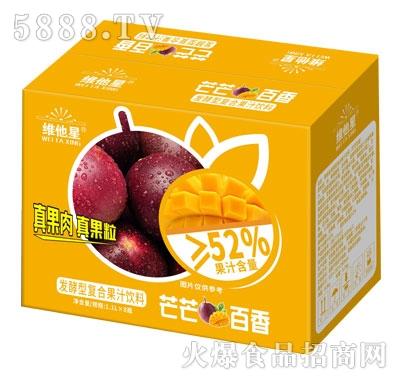 维他星芒芒百香发酵型复合果汁饮料1.1LX8